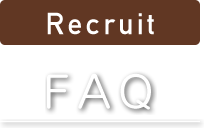 Recruit FAQ