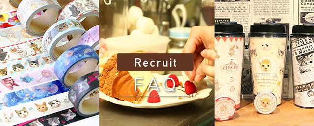 Recruit FAQ
