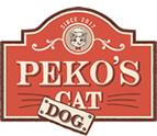 PECO'S DOG